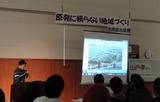 20111123yamato02