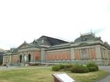 kyotomuseum