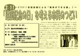 20170211tsudoi