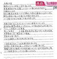 20160726uematsu