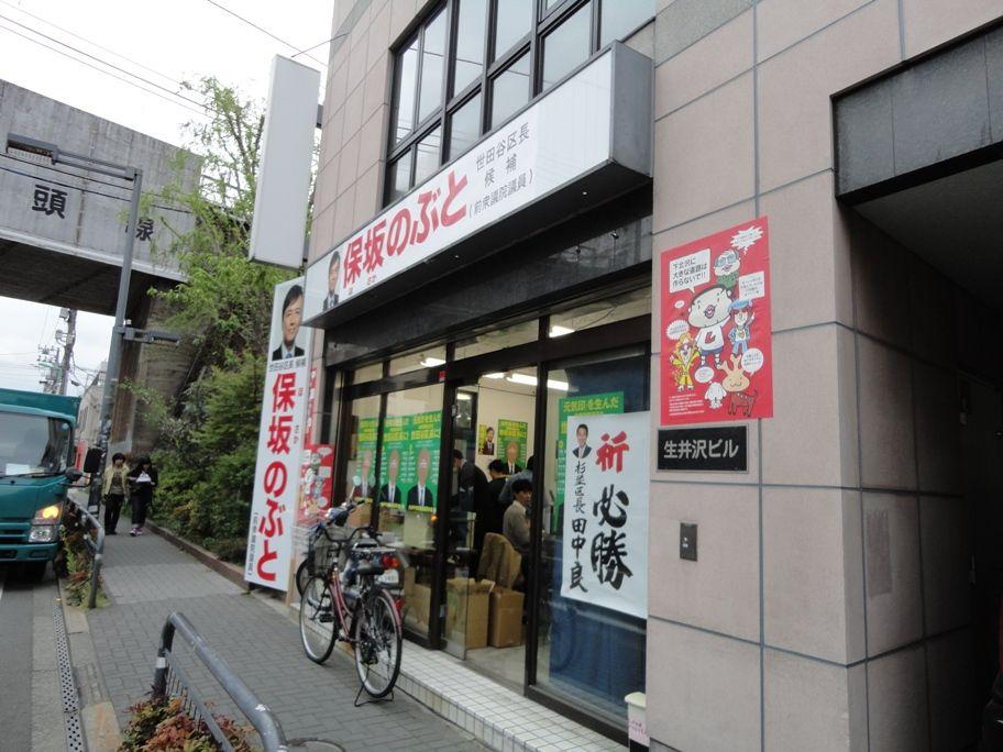http://livedoor.blogimg.jp/sakatakouei/imgs/c/c/cc1ff5b1.jpg