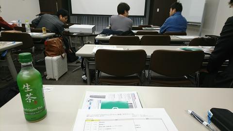 仙台 インプラントセミナー