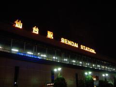 SendaiStationNight[1]