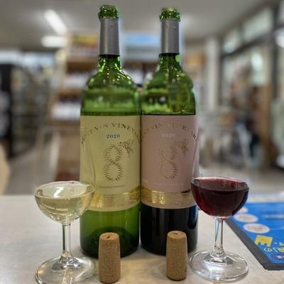 山本ワイン1