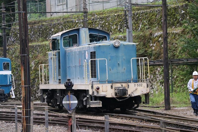 2 鉱石列車 D502号機 採石場内 その2