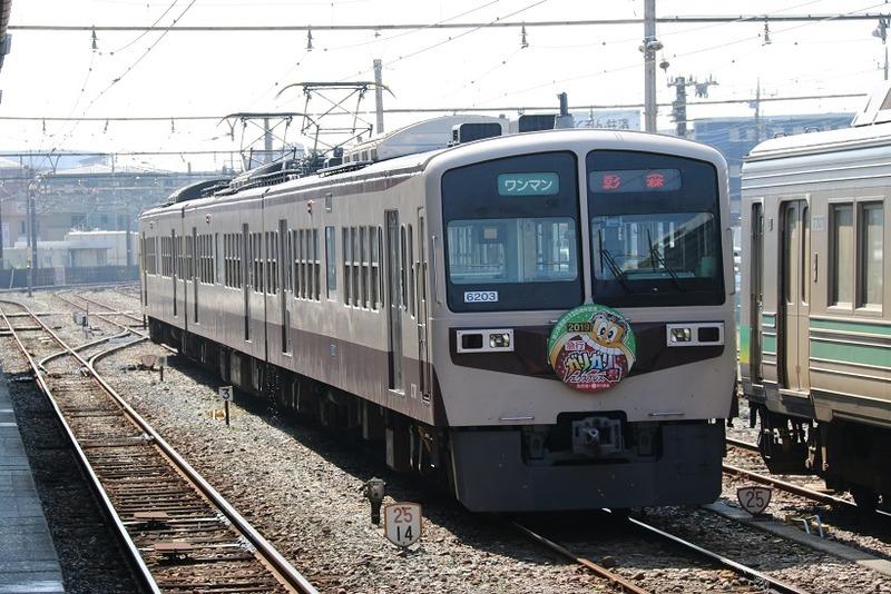 2  秩父鉄道 熊谷駅にて ガリガリ君号 その1