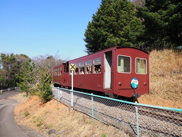 7  駅発車 その5