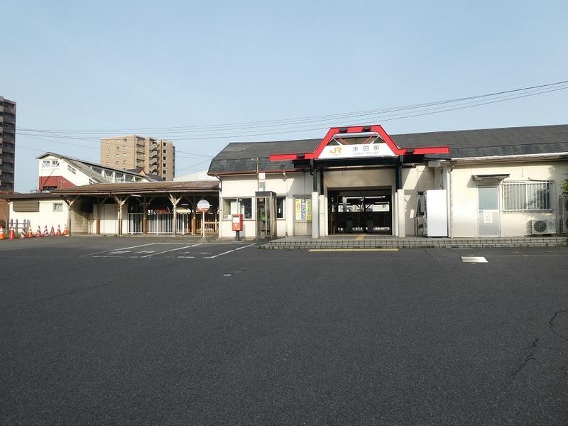 1 半田駅 その1