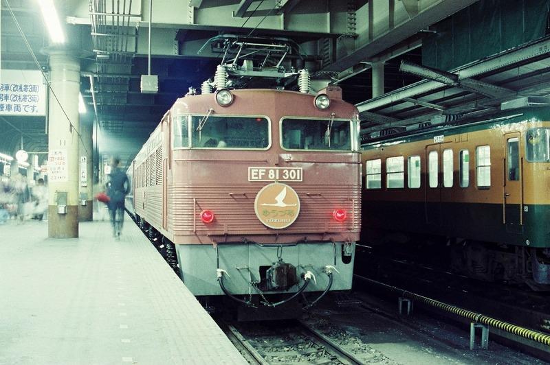 1985・2・10 EF81-301 ゆうづる号 その1