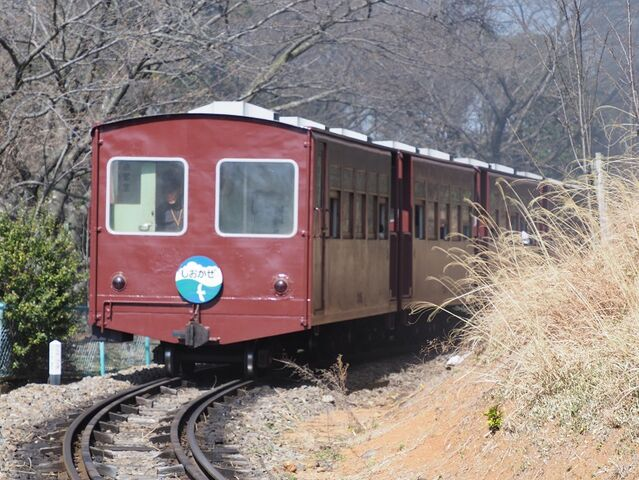 6  駅発車 その8
