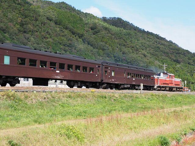 1 DD51-1043 長門峡発車 その6