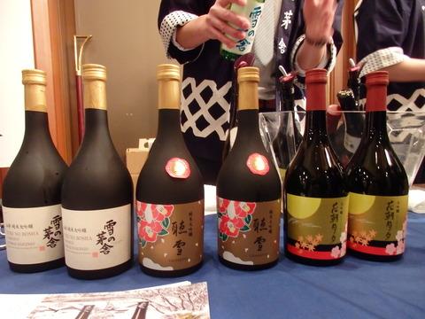 秋田の酒きき酒会2019 雪の茅舎 大吟醸