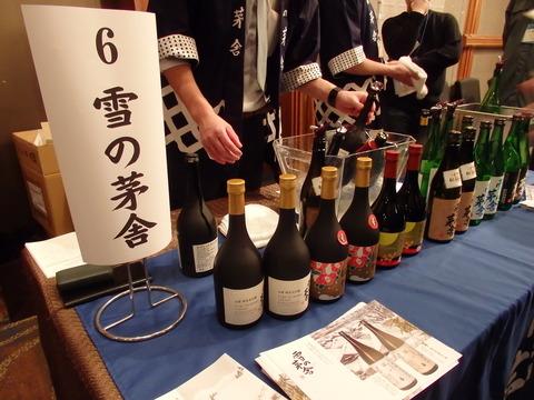 秋田の酒きき酒会2019 雪の茅舎純米大吟醸