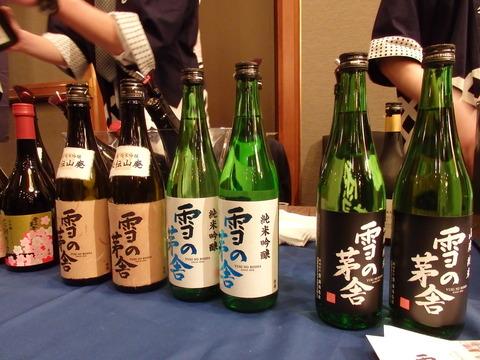 秋田の酒きき酒会2019 雪の茅舎