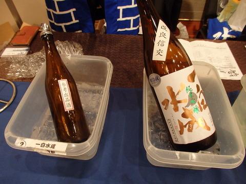 秋田の酒きき酒会2019 一白水成1