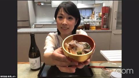 オンライン酒蔵見学 日本酒応援団 数馬酒造 NOTO LIVE2