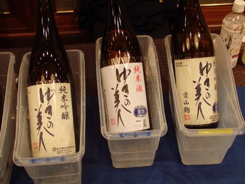 秋田の酒きき酒会2019 ゆきの美人