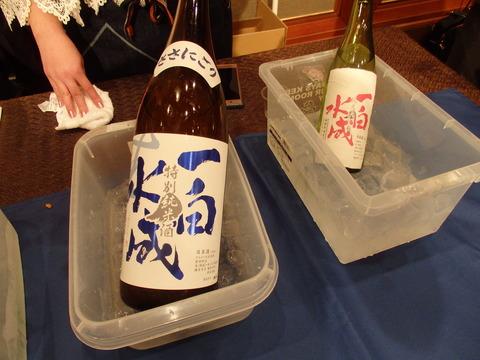 秋田の酒きき酒会2019 一白水成