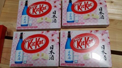 日本酒スイーツ 12688306_10204690342253108_4426302639161019172_n