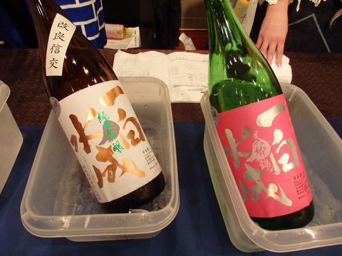 秋田の酒きき酒会2019 一白水成2