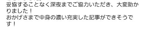 【徹底比較】日本酒のおすすめ人気ランキング_うれしいメール