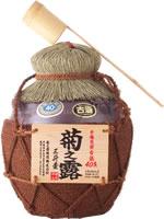 菊之露 壺