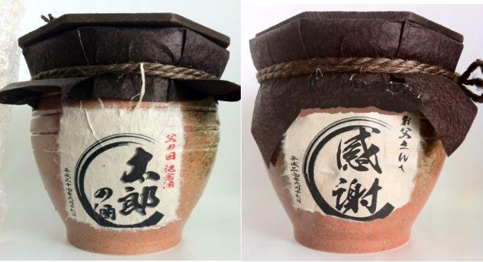 オリジナルラベル焼酎,オリラベ