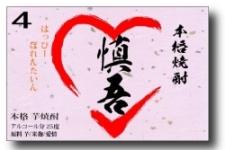 作品45.バレンタイン4