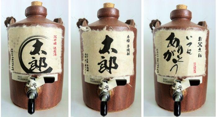 オリジナルラベル焼酎,オリラベ,かめ蛇口sp1