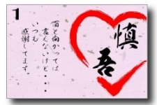 作品42.バレンタイン1