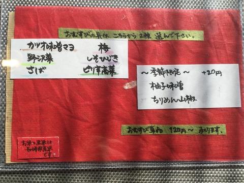 蜀咏悄 2016-12-10 14 24 49