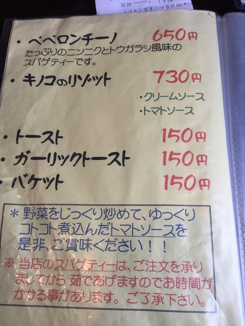 蜀咏悄 2016-09-04 11 56 41