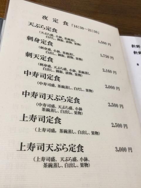 縺ェ縺句ッ圭蜀咏悄 2017-02-22 13 29 23