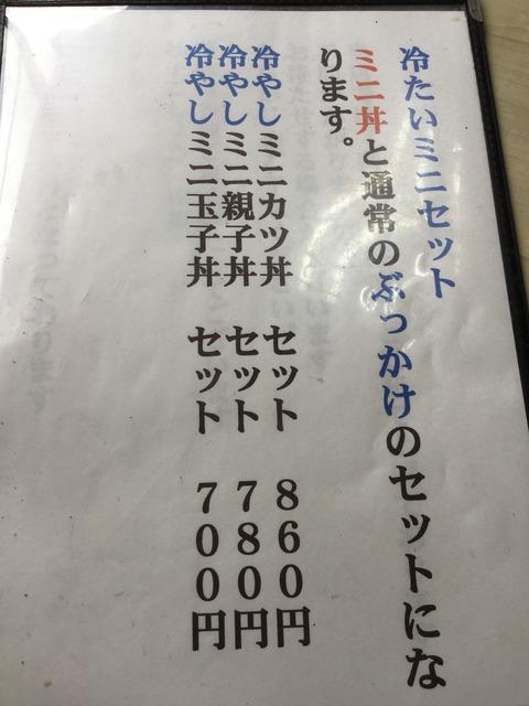 IMG_6645