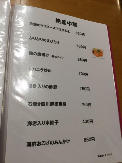 蜀咏悄 2017-02-08 18 05 28