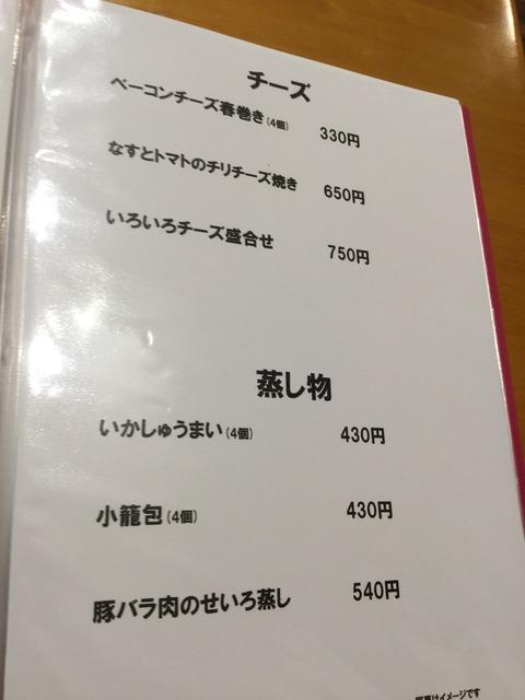蜀咏悄 2017-02-08 18 05 14