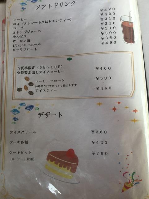 繝・ぅ繝シ繝蚕蜀咏悄 2016-09-27 13 47 24