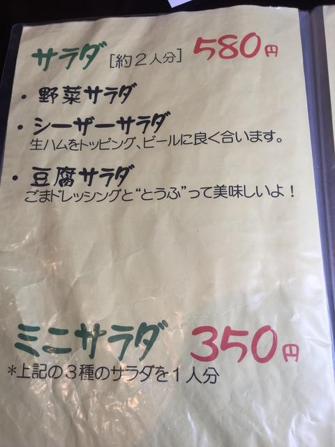 蜀咏悄 2016-09-04 11 56 29
