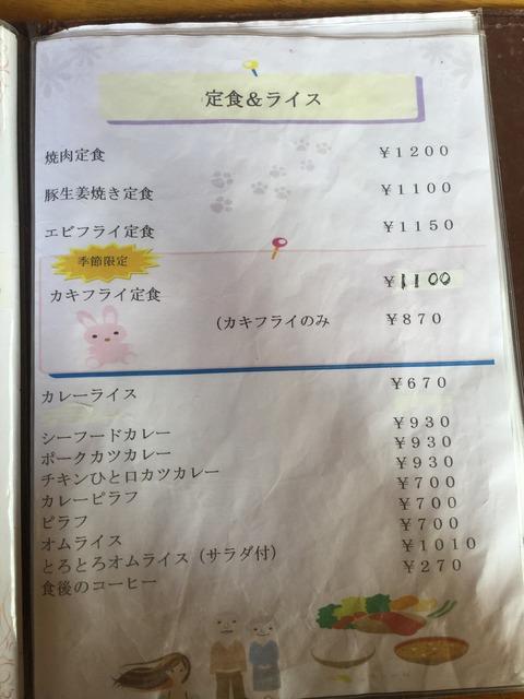 繝・ぅ繝シ繝蚕蜀咏悄 2016-09-27 13 46 55