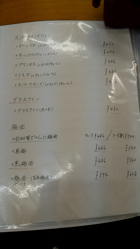 20161124_135358893
