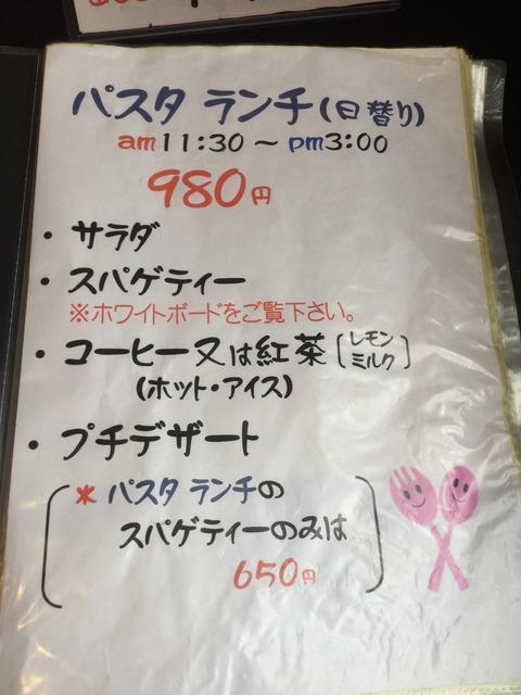 蜀咏悄 2016-09-04 11 55 50
