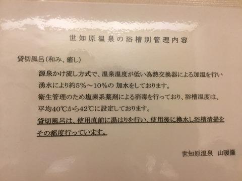 蜀咏悄 2016-07-04 19 30 59