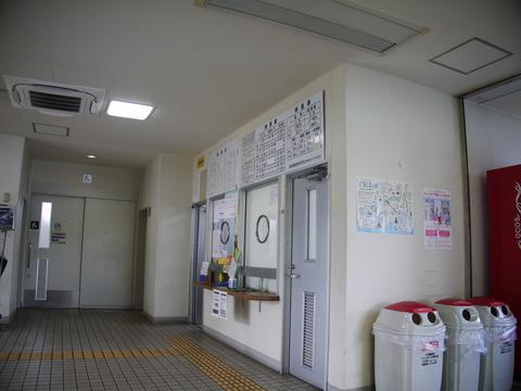 P1130499