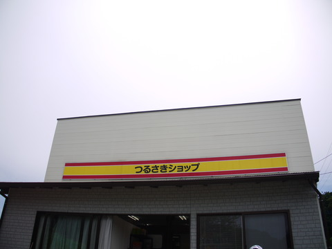 P1130612