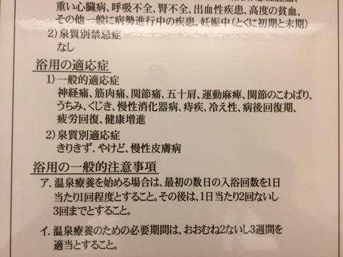 蜀咏悄 2016-07-04 19 31 09