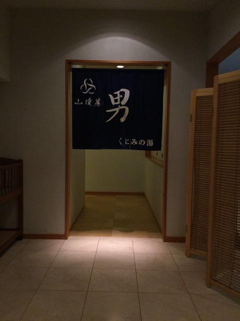 蜀咏悄 2016-07-04 19 51 52