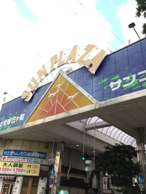 写真 2016-01-01 16 10 26