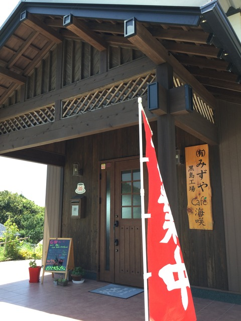 写真 2016-05-04 12 40 32