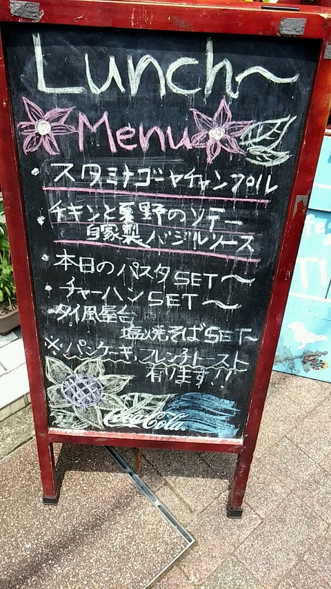 2014_07_27_12_45_24