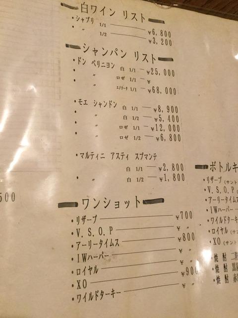 繝九Φ繧ク繝ウ繧ッ繝ゥ繝・蜀咏悄 2015-12-05 20 37 39